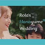 ローラのハナユメ結婚式CM